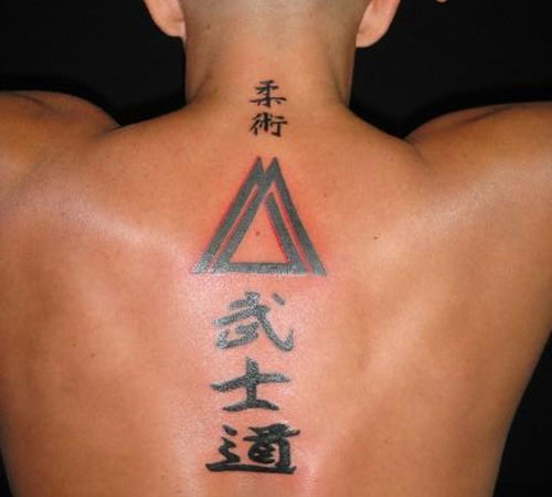 Marcelo Monteiro Jiu Jitsu Kanji Tattoo