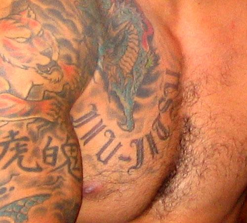 Ricardo Arona Jiu JItsu Script Tattoo, Chest