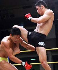 Nakamura MMA Fighter