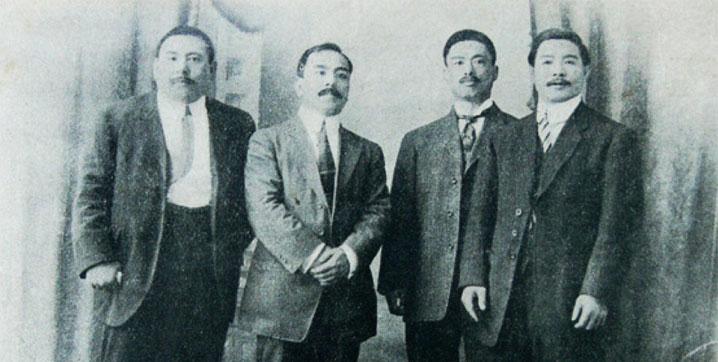 Shutaro Ono, Nobushiro Satake, Tokugoro Ito and Maeda in 1912