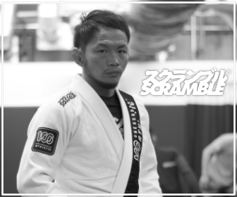 Scramble Fightwear