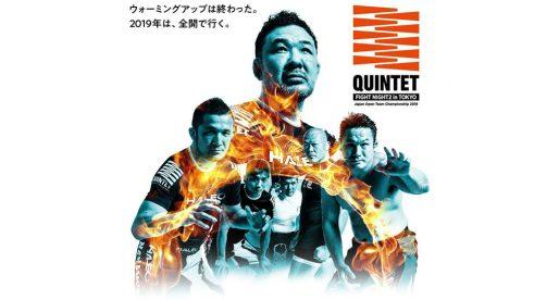Quintet Fight Night 2 Full Card