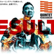 Quintet FN Results: Carpe Diem Takes Win and a New Japanese Star is Born!